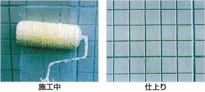 JKコート 外装補修に耐久性にすぐれた透明塗膜